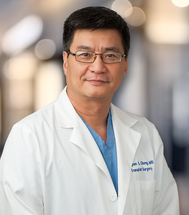 Stephen S. Cheng, MD